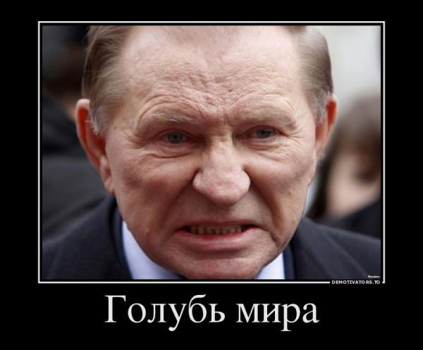 golub-mira_demotivators_to