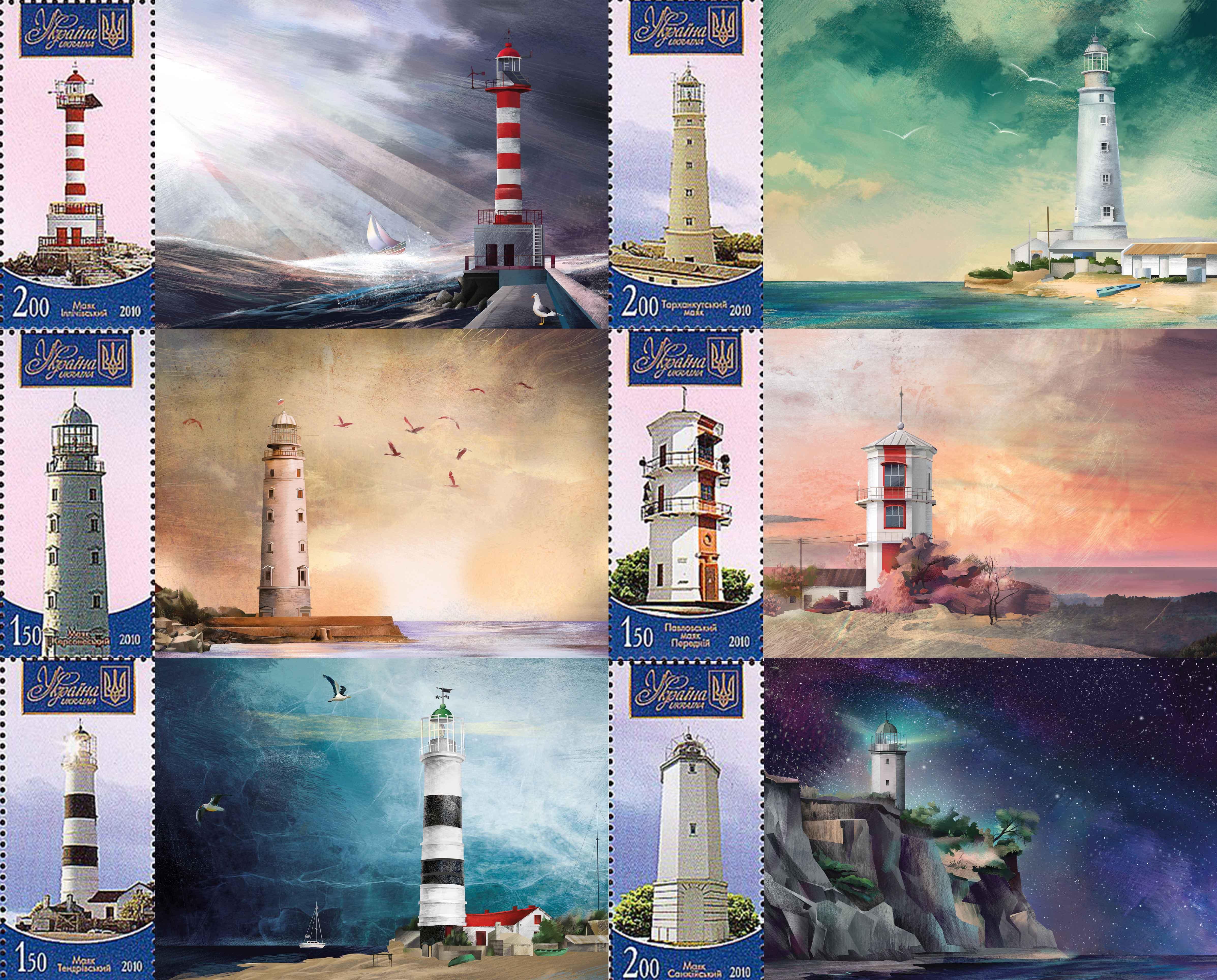 Набор маяки и марки Украины