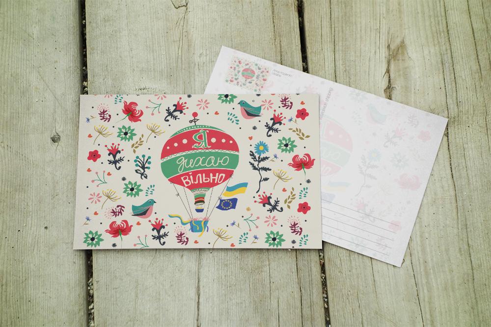 Патриотические открытки 108