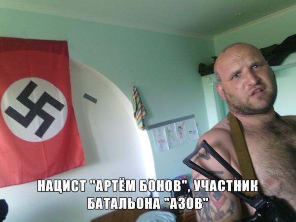 Waffen SS Ukrainen