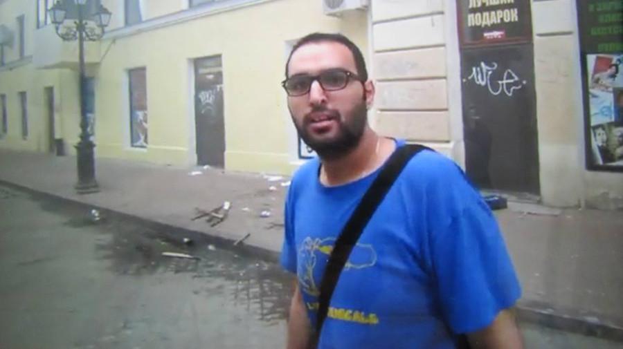 агент Мосада - химик Греческая. 20514
