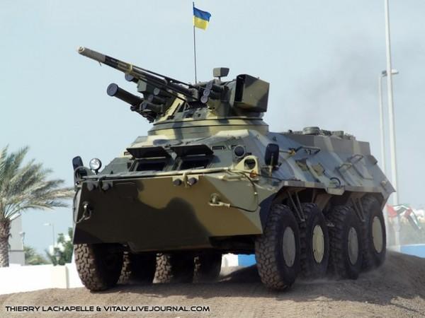 1 BTR-3E1