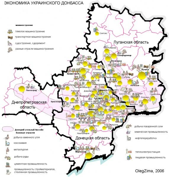 1 Donbass economic geog