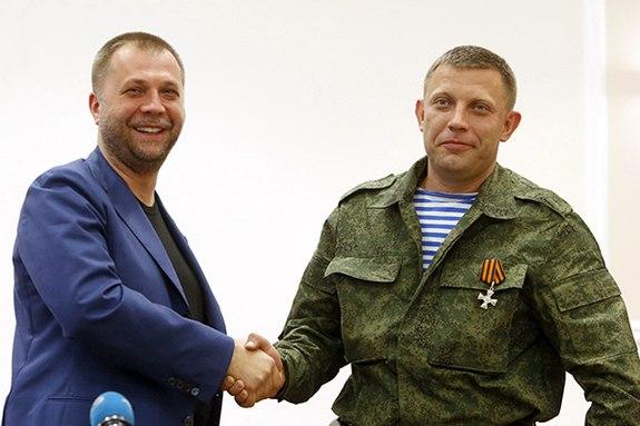 Borodai i Zaharchenko