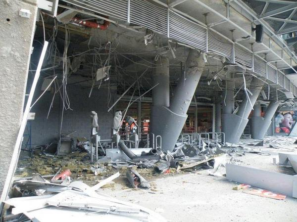 17 Donbass-Arena