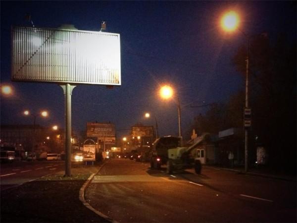 9.11.14 Doneck Msta