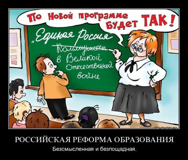 2 Gu-Gu Medinskiy