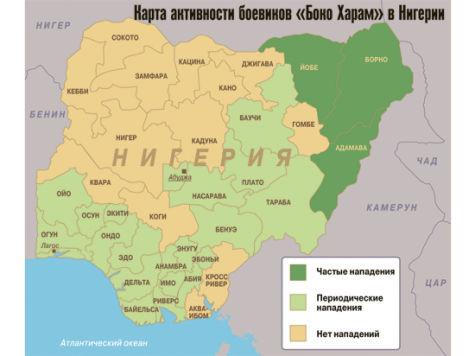 MAP Nigeria Boko Haram
