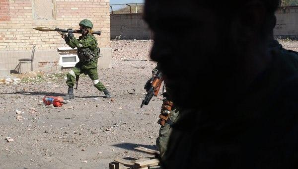 4 Donbass-RPG