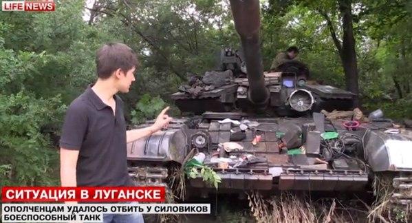 zahvachenniy tank T-64