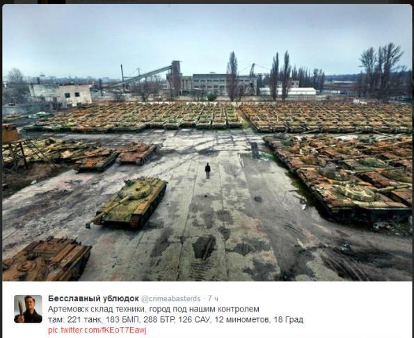 19 Artemovsk 254 1282