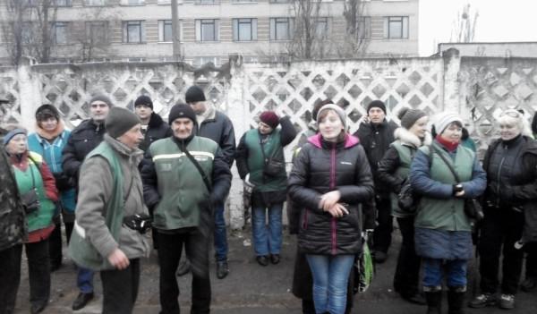 44 Kiev