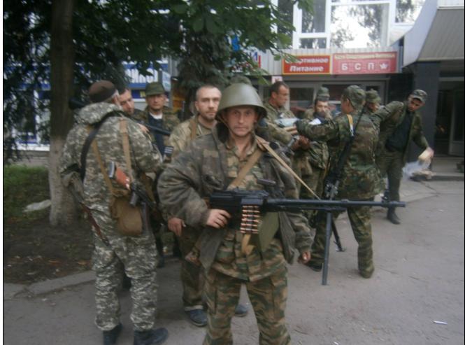 19.06.14 Yampol. Lisichnskiy Batalion
