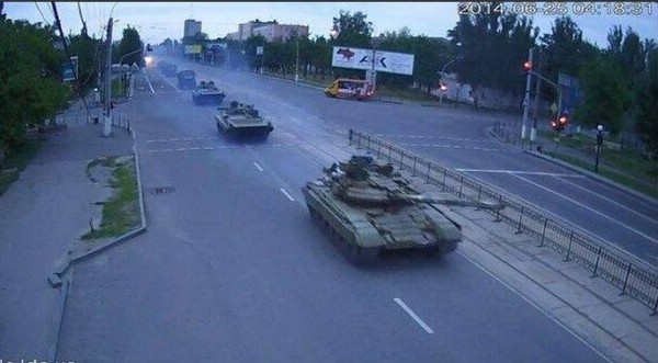 Lugansk. 25.06.14