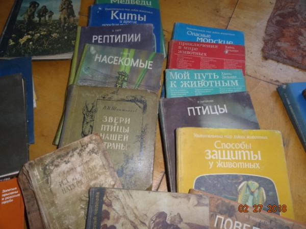 книги 002