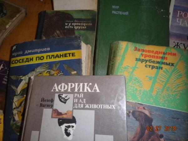 книги 005