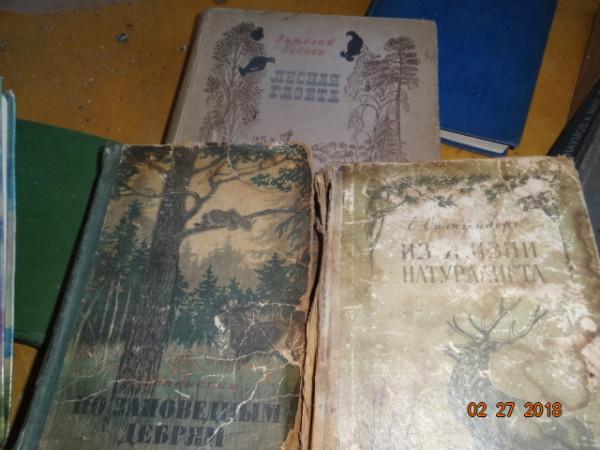 книги 003