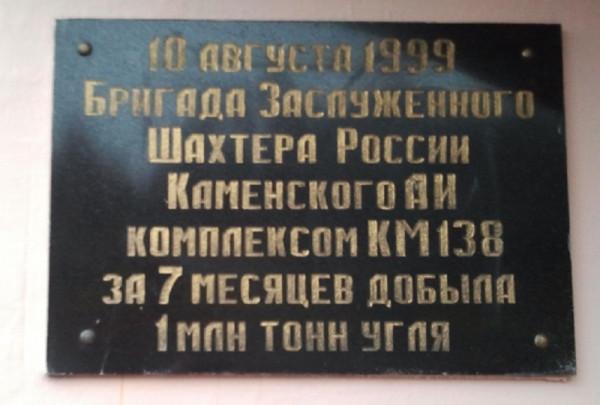 6. Табличка на стене абк (на работу.jpg
