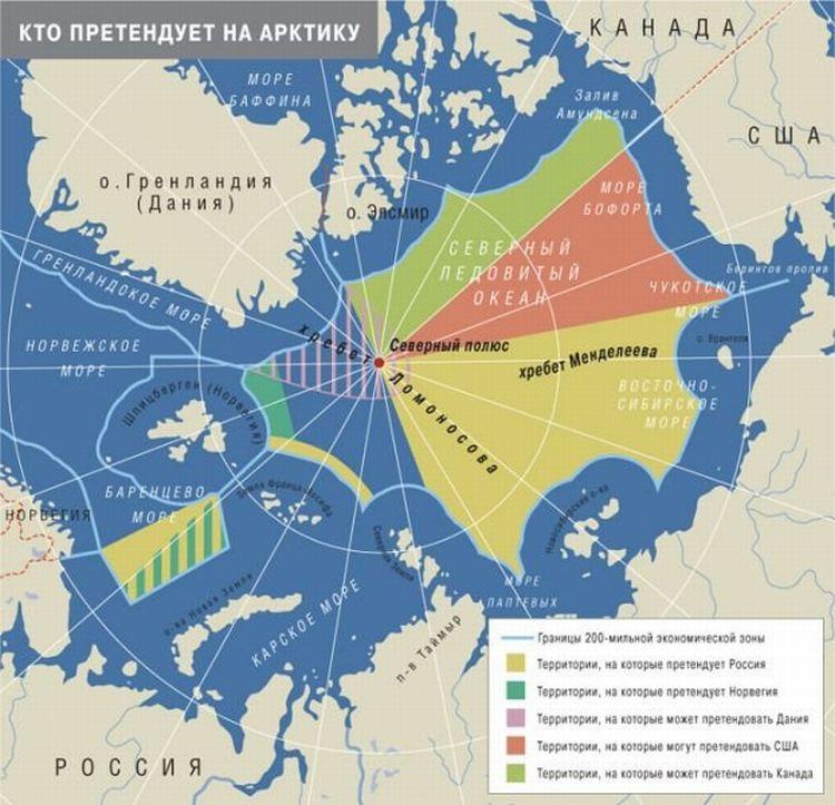 kto_pretenduet_na_Arktiku