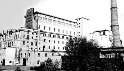 радиохимический завод