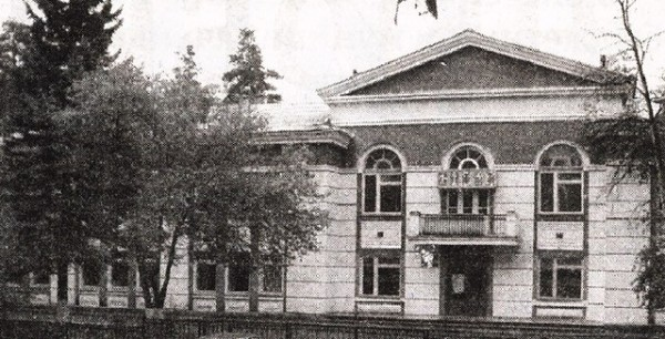 Первая школа в Озерске