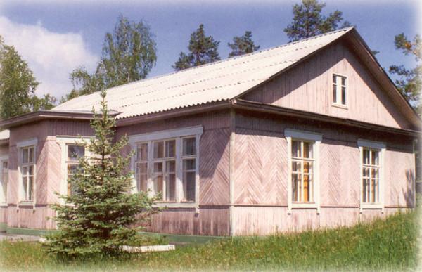 дом музей Курчатова