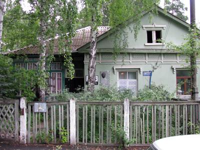 дом начальника строительства