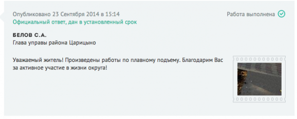 Снимок экрана 2014-10-02 в 1.00.47