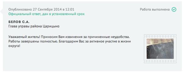 Снимок экрана 2014-10-02 в 1.07.02