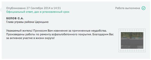 Снимок экрана 2014-10-02 в 1.36.06