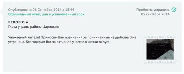Снимок экрана 2014-10-02 в 2.00.11