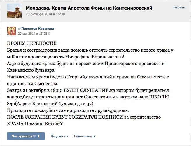 Снимок экрана 2014-10-28 в 2.47.46