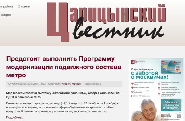 Снимок экрана 2014-10-30 в 2.19.08
