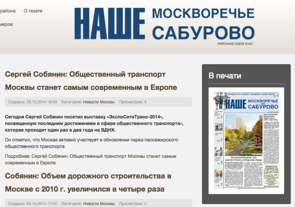 Снимок экрана 2014-10-30 в 2.18.27