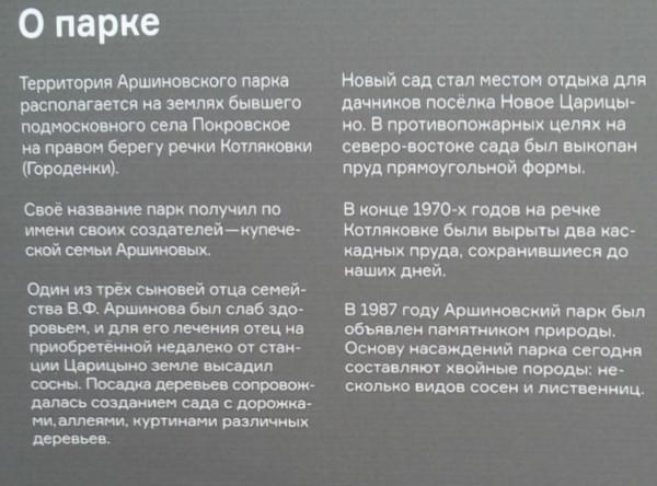 20150814_165833 (1).jpg