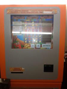 Играть Бесплатно Онлайн Игровые Автоматы Демо Версия