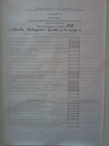 2011-12-04 10.44.20