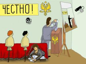 выборы-560x420