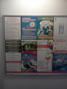 Рекламный щит в лифтовой кабине