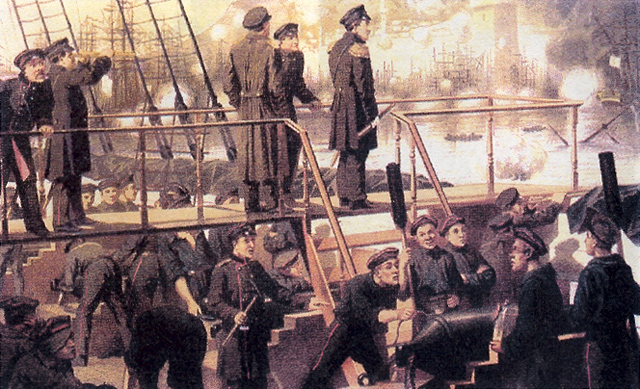 navy 1853