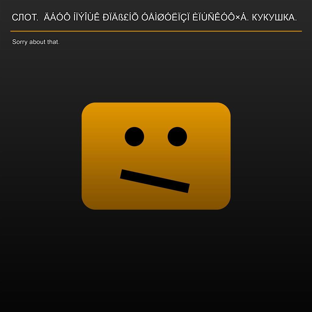 Слот Кукушка - Single cover .jpg