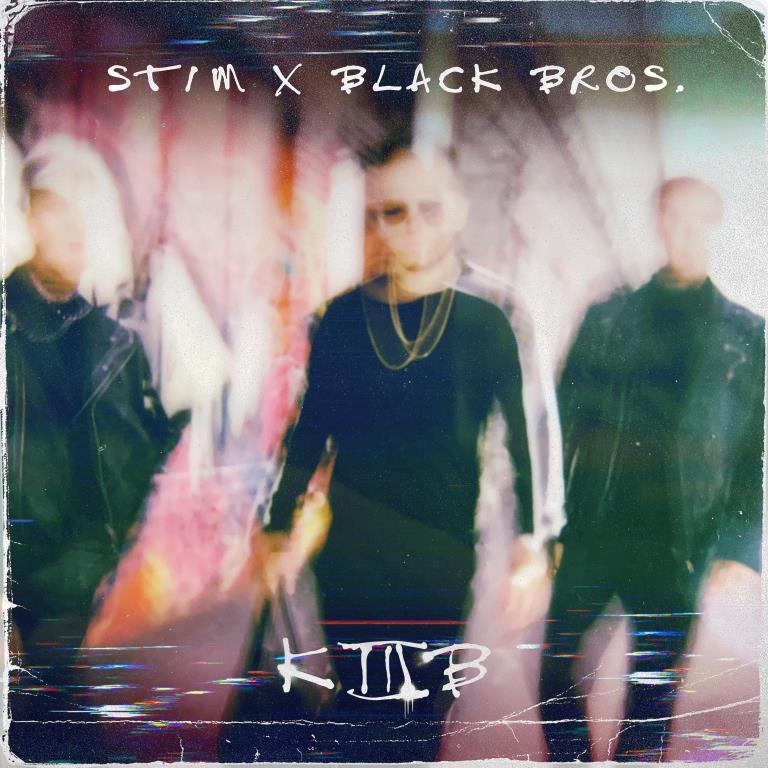 ST1M & Black Bros. - King Is Back 3 sm.jpg
