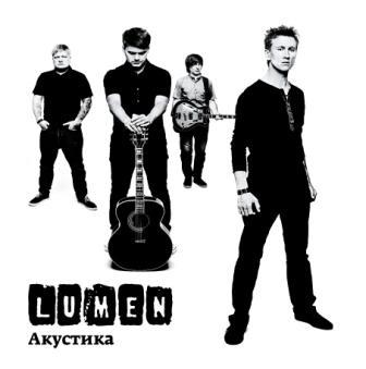 LUMEN - Акустика sm