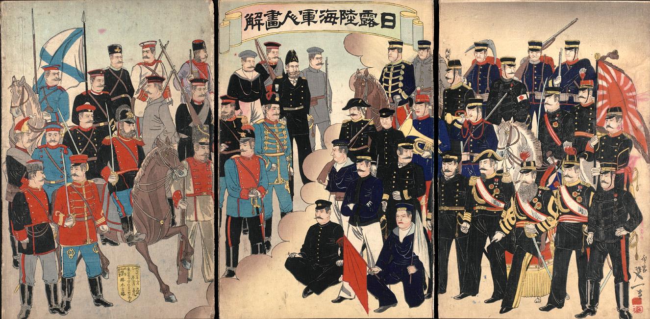Русско-японская война 1904-05 гг. глазами японских художников-современников... (Часть 1).