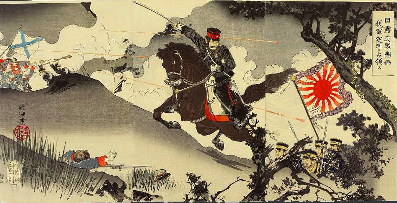 высокой температуры война в японии 1863-1867 битвы дизайнеров интерьера Москвы