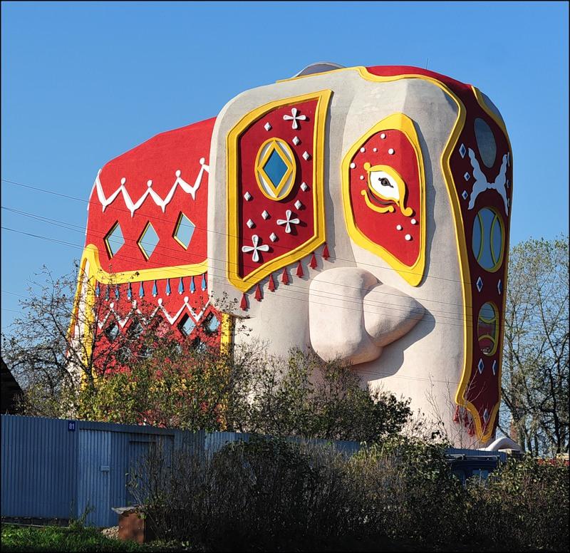 11 дом-слон