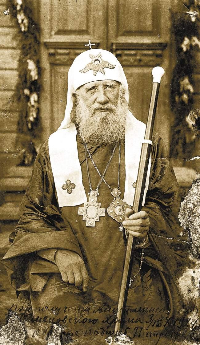 Фотокарточка Святителя Тихона с собственноручной надписью: «При полученiи Антиминса для Семеновского храма 3/16 Х 1924 г.»