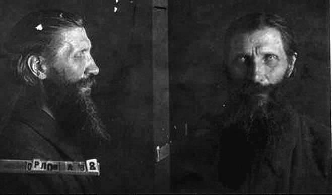 Тюремное фото.