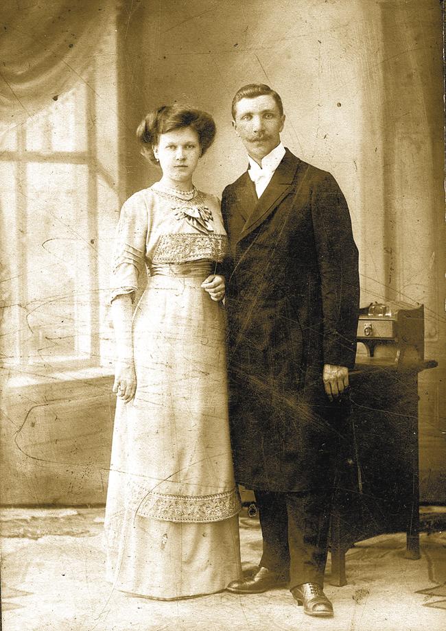 С супругой Софьей Александровной