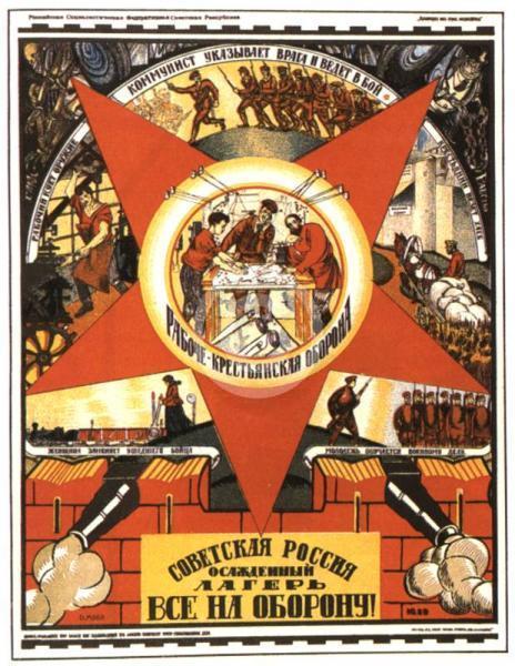 1921revolut__25_